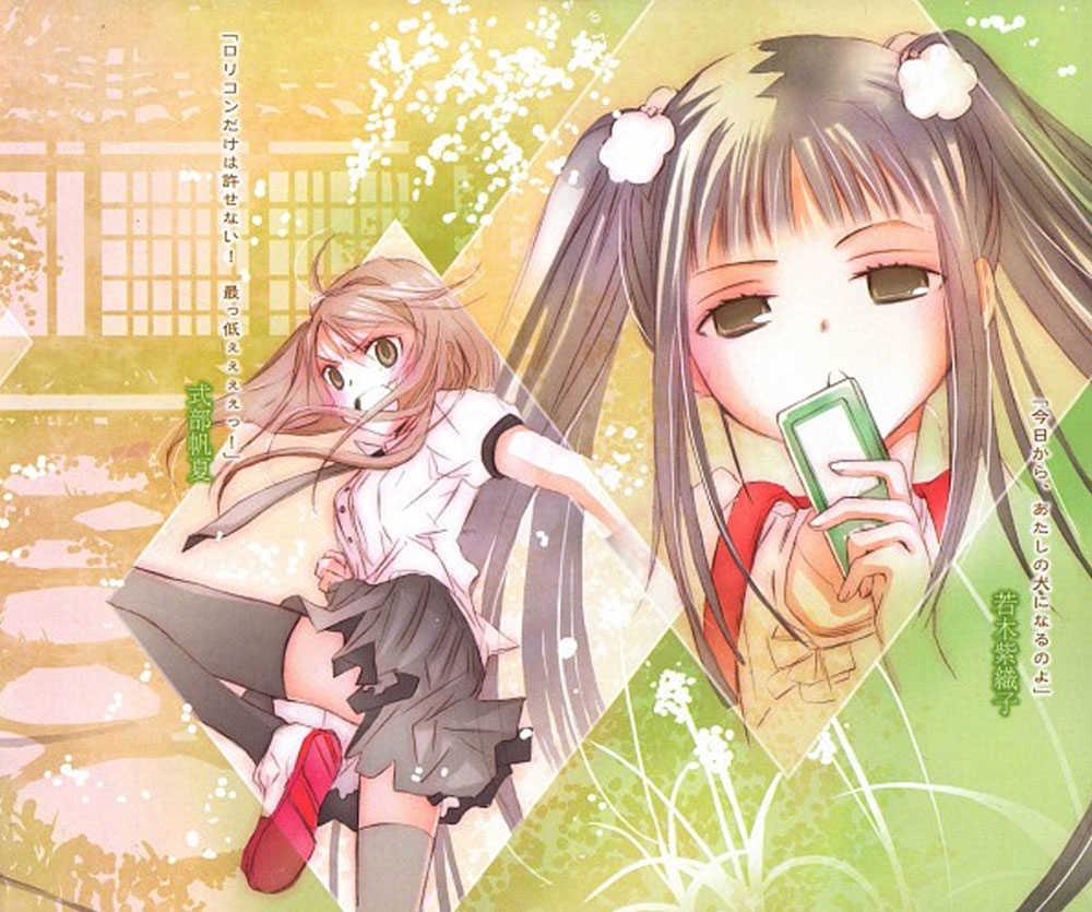【REVIEW】[Khi Hikaru Còn Trên Thế Gian Này......] (Tập 3): Đóa Tử Thảo xinh đẹp và đầy sức sống trong vườn hoa của hoàng tử Hikaru