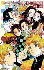 【TOP LIGHT NOVEL BÁN CHẠY】Tuần Thứ II / 11: Từ ngày 11/11 đến 17/11