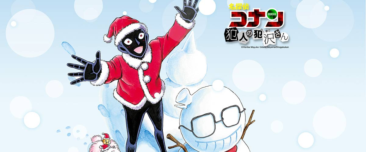 【TIN BẢN QUYỀN】Danh sách các tựa Manga được công bố bản quyền năm 2019 (Phần 3)