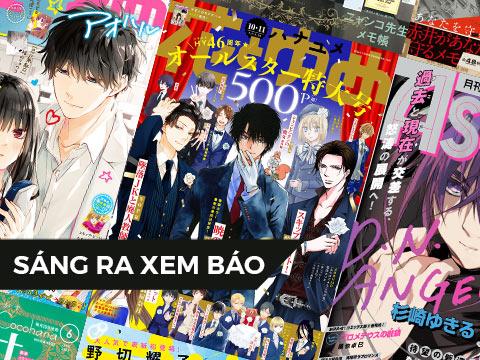 【SÁNG RA XEM BÁO】Bộ sưu tập ảnh bìa tạp chí manga 2020 – Tháng 4 – Shoujo/Josei (Phần 2)