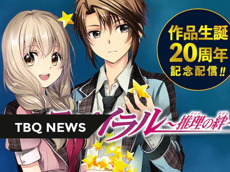 TManga (Spiral – Suiri no Kizuna) ra mắt phần mới sau 12 năm