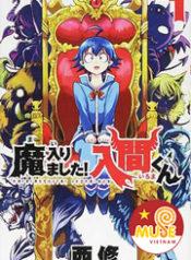 anime_Mairimashita_Iruma-kun_cover