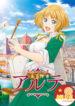 anime_arte_cover