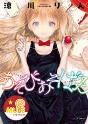 anime_choi_choi_nao_asobi_asobase_cover