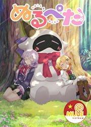 anime_nurupeta_cover