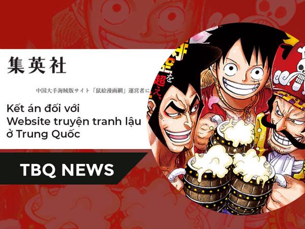 TBQ-NEWs-Shueisha-OP