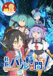 anime_sep_oi_den_gio_danh_tran_roi_cover