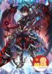 anime_shironeko-project-zero-chronicle.jp