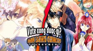 KD-Tournament-Yona-Ouran