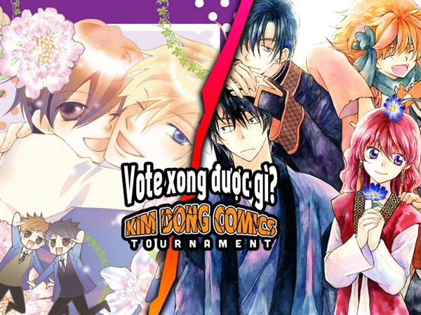 KD-Tournament-Yona-Ouran
