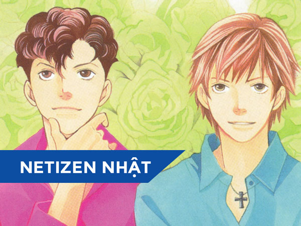 Netizen-Nhat-Tsukasa-vs-Rui-Feature