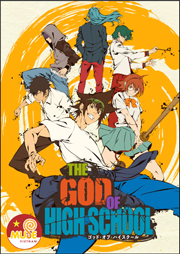 the_god_of_highshool_cover
