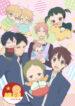 cau_lac_bo_trong_tre_truong_Morinomiya_cover