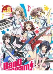 BanG_Dream_Anime_cover