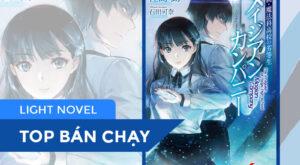 Top-Ban-Chay-mahouka2-1-Cover