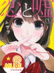 koi_to_uso_anime_cover