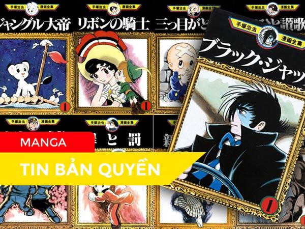 Feature-Ban-Quyen-Manga-Black-Jack