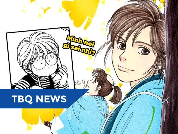 Feature-TBQ-NEWs-Watanabe-Taeko-scandal-corona