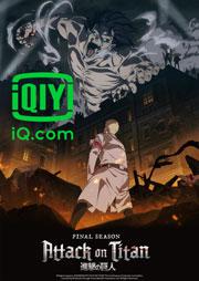 anime_Attack-on-Titan-Season-4-Poster