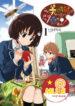 anime_CLB_my_thuat_nay_chac_co_van_de_cover