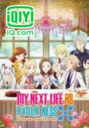 anime_chuyen-sinh-thanh-tieu-thu-doc-ac-2_cover