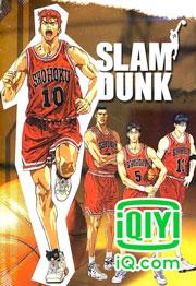 anime_slam_dunk_cover