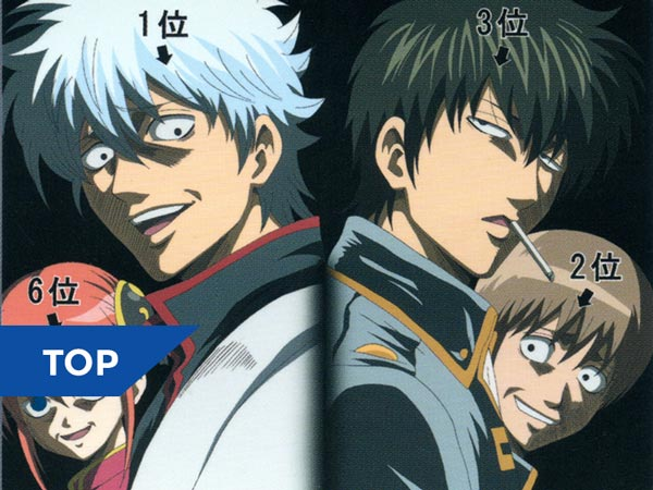 TOP-Couple-in-Gintama-Feature