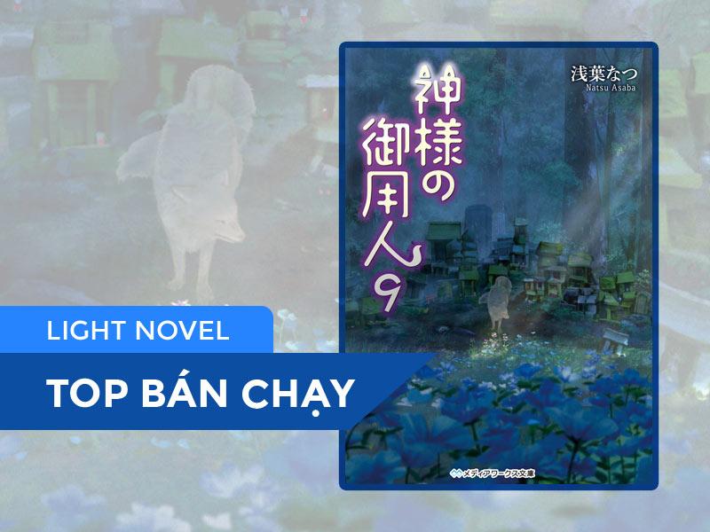Top-Ban-Chay-Kamisamanogoyouin-9-Cover