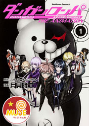 hoc_vien_hi_vong_va_hoc_sinh_tuyet_vong_anime_cover