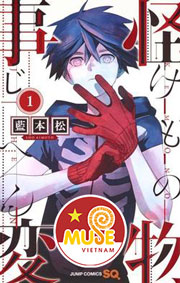 van-phong-tham-tu-quai-vat_anime_cover