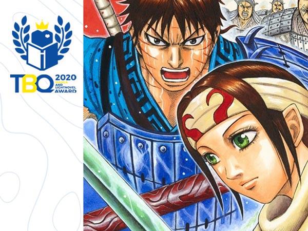 TBQ-Award-Team-Manga-Dai-Ki-2020