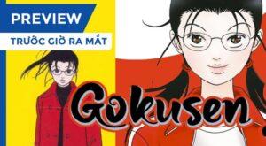 Preview-Gokusen-Feature