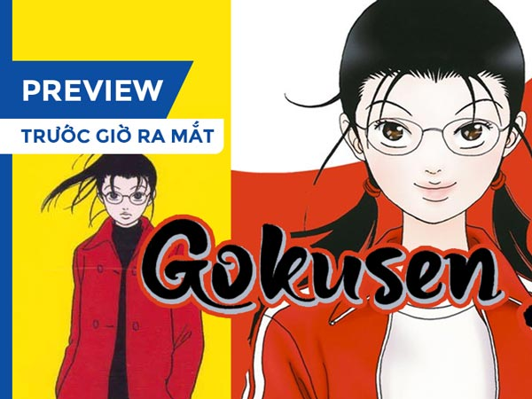 Preview-Gokusen-Feature