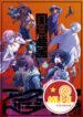 anime_Akudama_Drive_cover