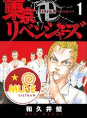 anime_Tokyo_Revengers_cover