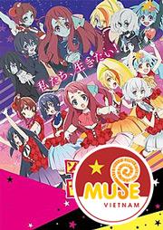 anime_Zombie_Land_Saga_cover