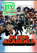 anime_boku-no-hero-academia_cover