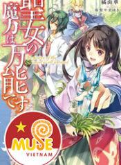 anime_ma-luc-cua-thanh-nu_cover