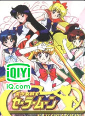 anime_sailor_moon_cover