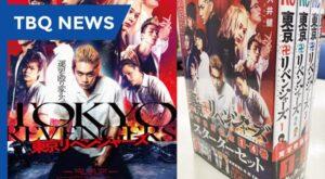 Feature-TBQ-NEWs-Boxset-Tokyo-Revengers-sieu-hot