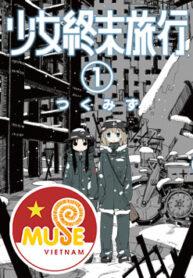 anime_girls-last-tour_cover
