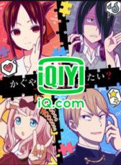 anime_kaguya-sama-cuoc-chien-to-tinh_cover