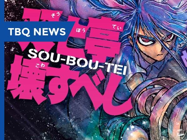 Feature-TBQ-NEWs-Souboutei-Kowasubeshi-end