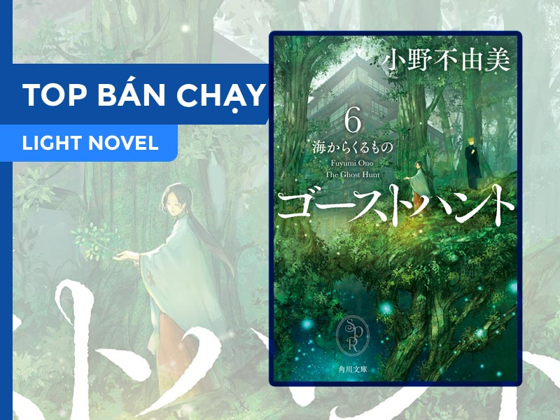 Top-Ban-Chay-Ghosthunt-6-Cover