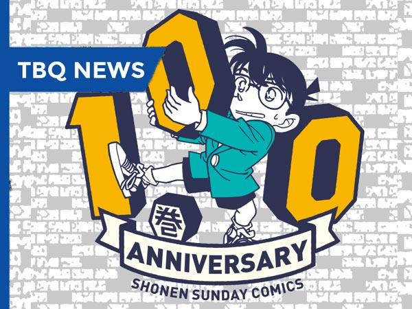 Feature-TBQ-NEWs-Conan-100
