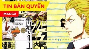 Tin-Ban-Quyen-Manga-Raijin-to-Riman