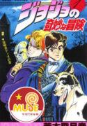 anime_JoJo_no_Kimyou_na_Bouken_cover