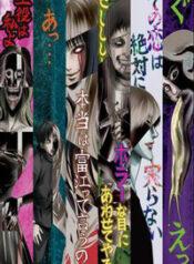 anime_Junji_Ito_Collection_cover