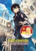Anime_Khuc-hoa-tau-bat-dau-tu-di-gioi-Death-March_cover