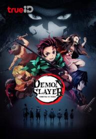 Demon-Slayer_Portrait-2